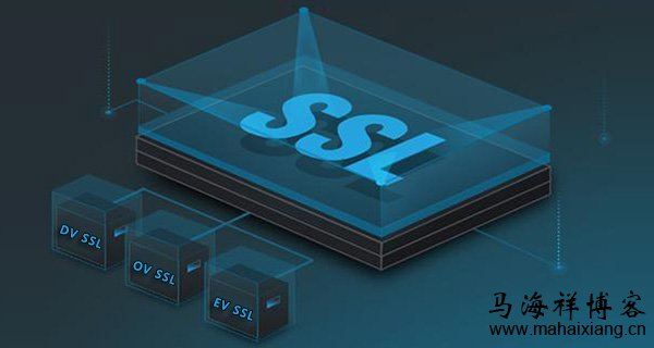 SSL证书服务的DV SSL、OV SSL和EV SSL三种类型有什么区别?