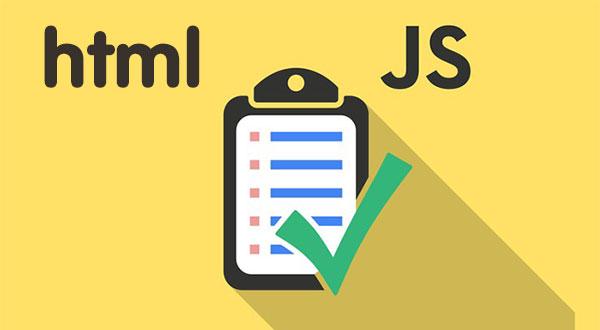 HTML/JS页面代码在线互转工具